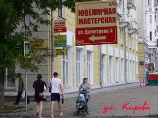 ул. Кирова1