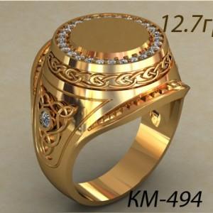 Км494.0  12,7г, кр2,5-2, кр1,5-28