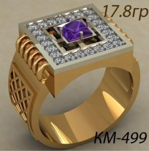 Км499.0  17,8г, кв5аме-1, кр2лав-24